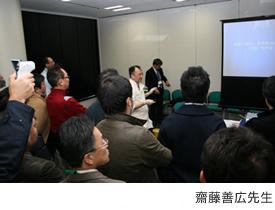 第3回 JDA学術講演会