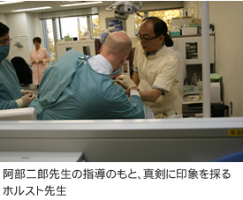 山下秀一郎教授勉強会 JDAハンズオンコース