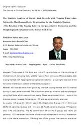 Dr. Yoshihiro Saito